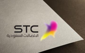Saudi Telecommunications Co.
