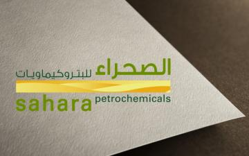 Sahara Petrochemical Co